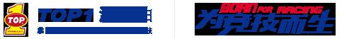 突破logo